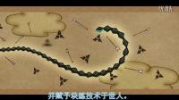 日本猕讯-忍者介绍新兴块链解决方案