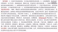中医癫病_标清