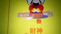 中秋节快乐(一)
