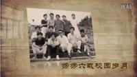 徐州马市街小学79级2班30年同学会PP