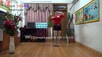 编舞优酷zhanghongaaa广场舞最新愿做菩萨那朵莲四方舞最新32步健身舞蹈教学版原创