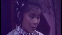 天师执位03(粤语)