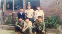 徐州马市街小学79级2班30年同学会PPT1312272