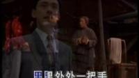 京剧《穷人的孩子早当家》(KTV歌曲卡拉OK字幕)