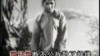 评剧《采桑叶》(KTV歌曲卡拉OK字幕)