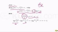 酷学习考研-极限4