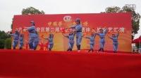 庐剧歌舞《抗战胜利凯归来》金安区第二届社区企业退休人员文艺汇演