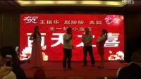 峰哥结拜兄弟:雪狼团队、王振华、宝宝百日宴