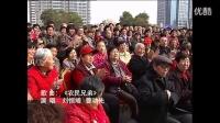 草根歌手刘恒增 曹功先 《农民兄弟》 2015年3月21 聊城水城广场