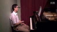 黃光立讲解G 大調小步舞曲 BWV anh.114(巴赫初级钢琴曲集第1首)