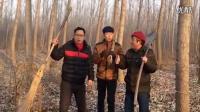 老村长刘恒增演唱《农民兄弟》