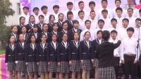 合唱【校歌】【保卫黄河】-吉林朝中高二