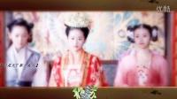 静&苏(梅长苏——静公主)