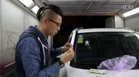 《萝卜实验室》之汽车玻璃修补DIY
