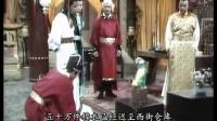 游侠张三丰第4集粤语