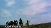 1,草原呀草原[苏] Полюшко-поле  苏军红旗歌舞团演唱
