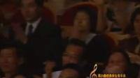 (片长21:29)(廖昌永)【2005周小燕优秀学生音乐会】上海周小燕歌剧中心制作(4)(完)