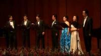 (片长26:07)【2010上海周小燕歌剧中心第七届国际歌剧大师班结业音乐会】(5)