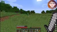【鑫巴】《我的世界》Minecraft 第二季(第二集)