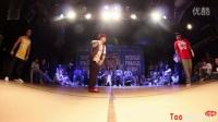 [太嘻哈toohiphop.com]KITE vs BIONIC - UK Champs Popping 8进4 2011