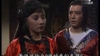孤城客01(粤语)