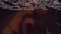 """斗鱼主播阿科哥20151005探灵档案三十四期""""鬼声实录""""3"""
