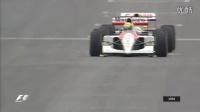 F1经典 Mansell和Senna的巅峰对决 1991年 西班牙加泰罗尼亚