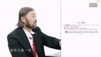 (片长17:23)《巩小强幼儿园钢琴教程》第20节 钢琴入门基础教程教学视频