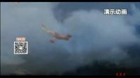 05亚航:失事客机机身搜救 已寻获51具遗体[高清版]_0