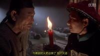 【1994】九品芝麻官(粤语中字)【BD720p】【MJTY】