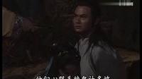 兵权03(粤语)