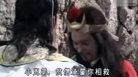 杨家将02(粤语)