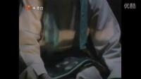 成吉思汗03(粤语)
