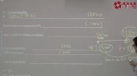 ACCA F7 东方立品串讲(2)