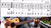 泡泡吉他  第四课 生日歌  指弹