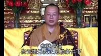 华严经普贤行愿品学记07 大愿法师 [六祖寺]
