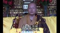 华严经普贤行愿品学记11 大愿法师 [六祖寺]