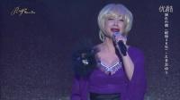 REIJIN(宝塚歌劇団OG)/BD+DVD『麗人REIJIN -Showa Era- コンサート』視聴ダイジェ