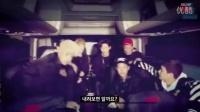 【BELIEF中字】iKON - KONBUS SIGNING DAY BEHIND THE SCENES