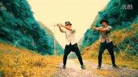中国首部中国风舞蹈微电影《雁未归》