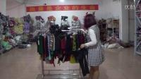 峰歌中国地摊联盟《杭州服饰》尾源网-第002期:15元系列杂款女装