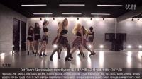 【丸子控】[defdance]少女时代 - You Think 舞蹈教学2