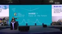 【2015全球创新者大会】未来展望