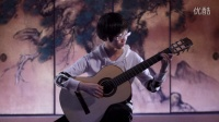 张景润 樱花 张季深圳古典吉他音乐教室
