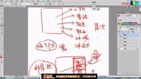 手绘韩风绘画技巧《第一弹:韩式风格卡牌解析与构思绘制》