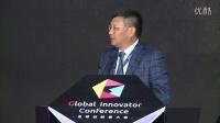 【2015全球创新者大会】大众创新带来了什么