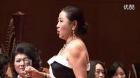 中央音乐学院歌剧系30周年(4)《饮酒歌》陈素娥、程志