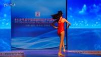 王心妤——2015中国国际超级少儿模特大赛——泳装秀