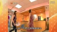 法內情02粤语