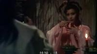 盖世豪侠02(粤语)
